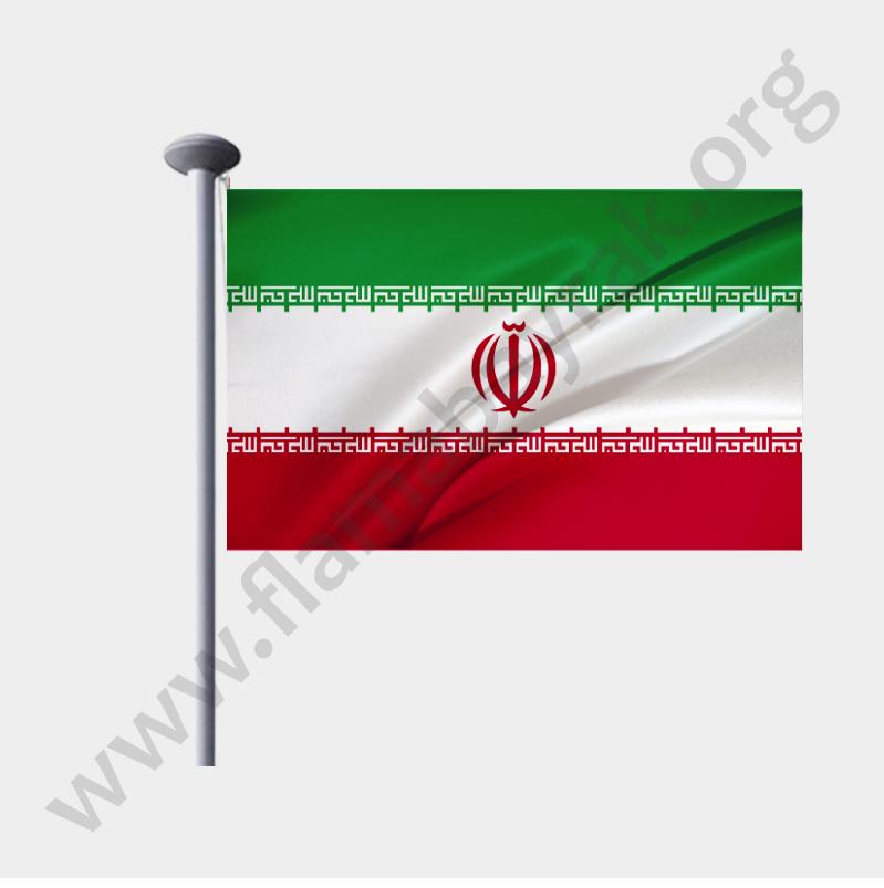 İran Devleti Gönder Bayrağı