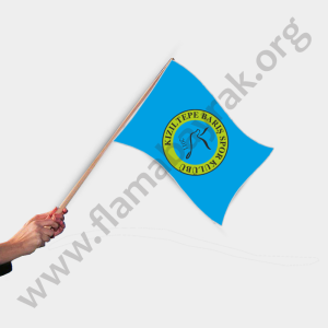 kızıltepe-baris-spor-klubu-sopalı-bayrak